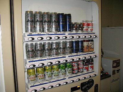 10_22_beer.jpg