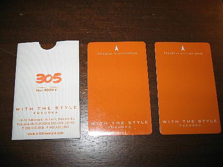 05_08_2006.jpg